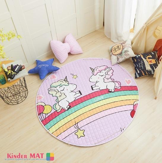 Стеганый коврик-мешок «Единороги на радуге» Диаметр 150 см