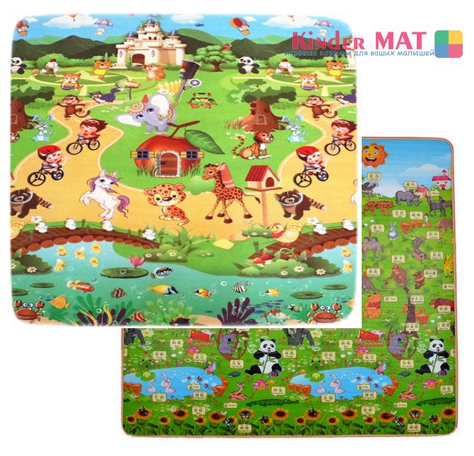 Зоопарк и Веселые замки — размер 180×150