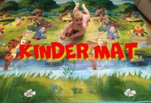 Взгляд снизу на детский коврик