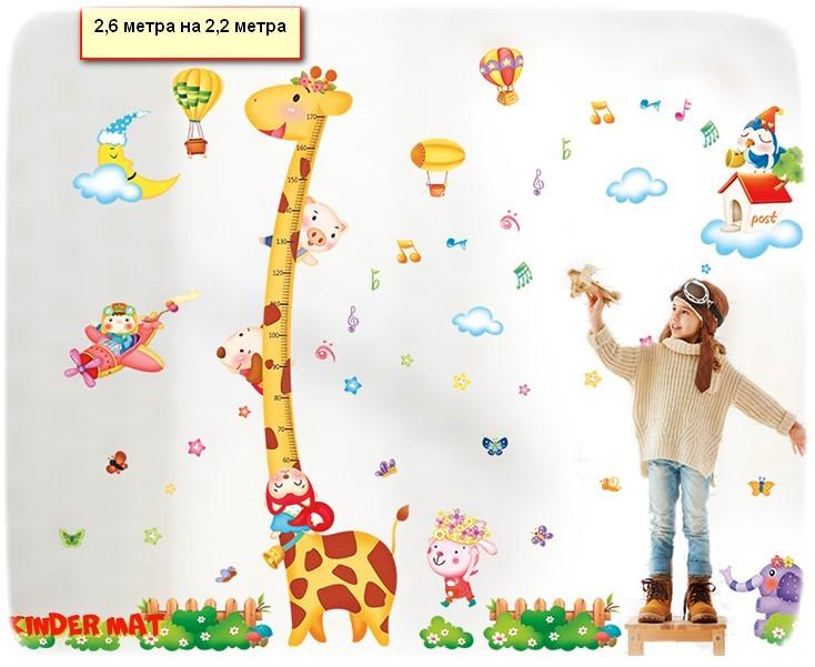 Наклейка «Большой жираф»